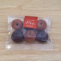 りんごのマカロン(ミックス)