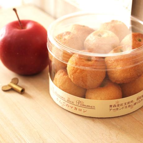 画像2: りんごのマカロン